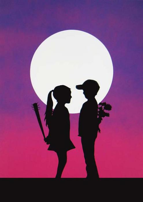 Поддельная любовь
