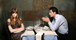 Первое свидание...